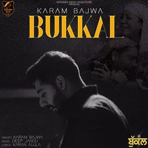 Photo of Bukkal Lyrics (2018) – Karam Bajwa