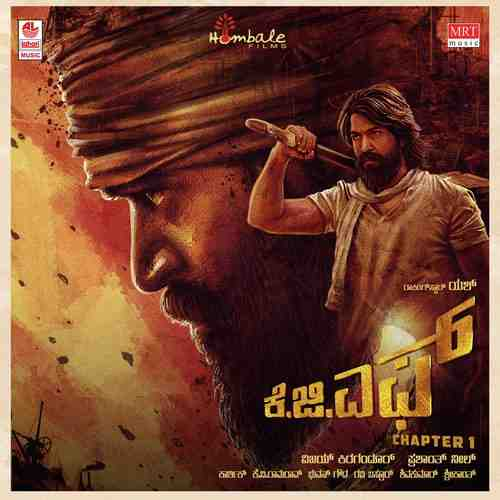 Photo of Salaam Rocky Bhai Lyrics – KGF Kannada (2018)