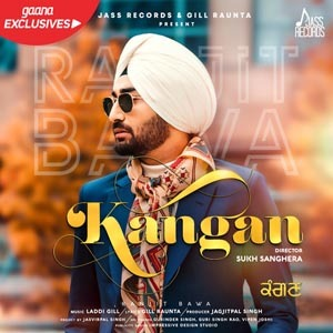 Photo of Kangan Lyrics (2018) – Ranjit Bawa