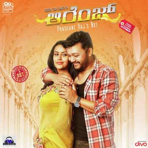 Photo of Sukumari My Sukumari Lyrics – Orange (2018)