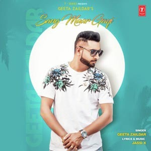 Photo of Sang Maar Gayi Lyrics (2018) – Geeta Zalidar