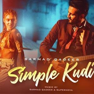 Photo of Simple Kudi Lyrics (2018) – Sarmad Qadeer