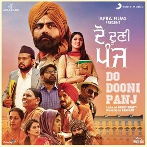 Photo of Fikar Lyrics (2019) – Do Dooni Panj