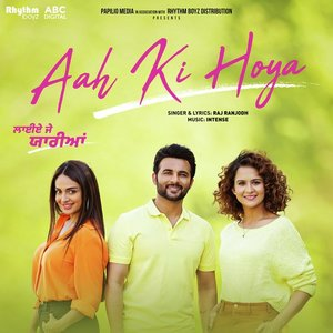 Photo of Aah Ki Hoya song Lyrics (2019) –  Raj Ranjodh
