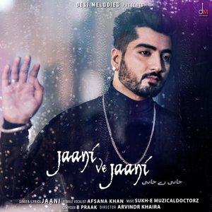 Photo of Jaani Ve Jaani Song Lyrics (2019) –  Afsaana Khan