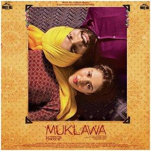Photo of Muklawa Song Lyrics (2019) –  Ammy Virk
