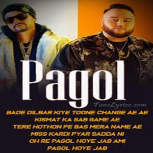 Photo of Pagol song Lyrics (2019) –  Deep Jandu