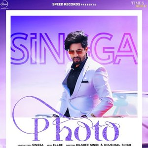 Photo of Photo Lyrics (2019) –  Singga