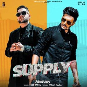 Photo of Supply Lyrics (2019) – Gurjas Sidhu