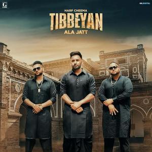 Photo of Tibbeyan Ala Jatt Song Lyrics (2019) –  Deep Jandu