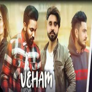 Photo of Veham Song Lyrics (2019) – Dilpree Dhillon