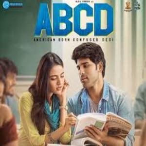 Photo of Muntha Kallu Song Lyrics  – ABCD 2019