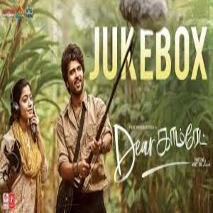 Photo of Azhaipaya Song Lyrics  – Dear Comrade 2019