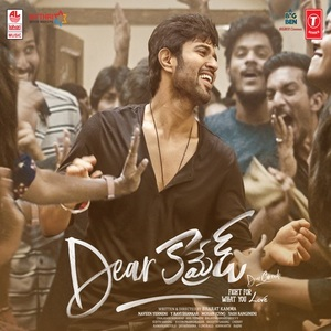 Photo of Canteen Song Lyrics  – Dear Comrade 2019