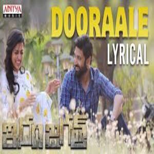 Photo of Dooraale Lyrics (2018) –  Idam Jagath | Sumanth, Anju Kurian
