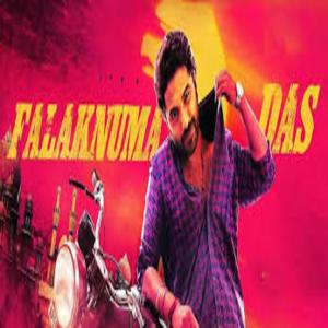 Photo of Arerey Manasa Song Lyrics  – Falaknuma Das 2019