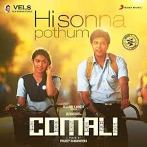 Photo of Hi Sonna Podhum Song Lyrics  – Comali