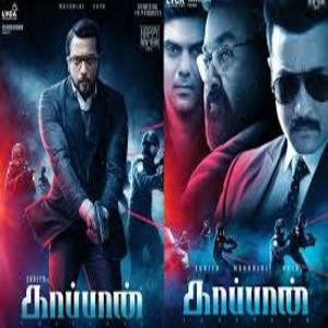 Photo of Kurilae Kurilae Song Lyrics  – Kaappaan 2019