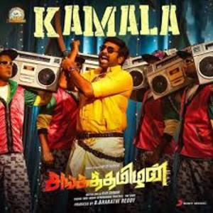 Photo of Kamala Song Lyrics  – Sangathamizhan 2019