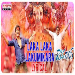 Photo of Laka Laka Lakumikara Lyrics  (2018) –  Devadas