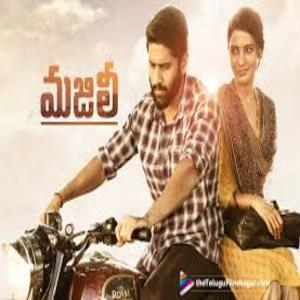Photo of Maayya Maayya Song Lyrics  – Majili 2019