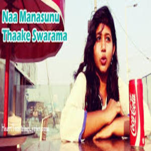 Photo of Naa Manasunu Thaake Swarama Song Lyrics  – Nee Kosamai 2019