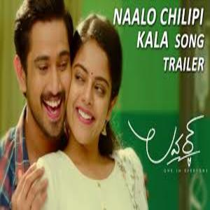 Photo of Naalo Chilipi Kala Lyrics (2019) –  Lover (2018) | Raj