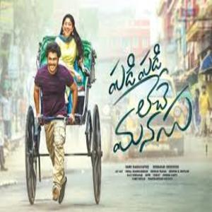 Photo of Kallolam Song Lyrics  – Padi Padi Leche Manasu 2018