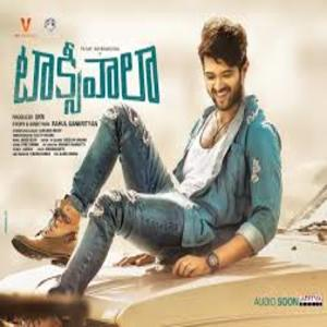 Photo of Ladies And Gentlemen song Lyrics  – Taxiwaala 2018