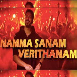 Verithanam-2019