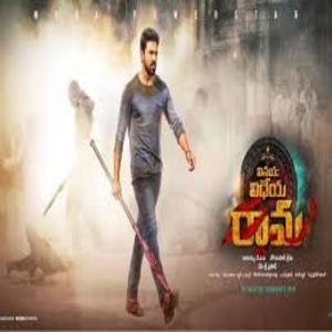 Photo of Ek Baar Song Lyrics  – Vinaya Vidheya Rama 2019