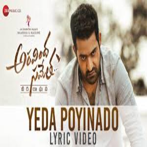 Photo of Yeda Poyinado Lyrics(2018) –  Aravindha Sametha | Jr. NTR, Pooja Hegde