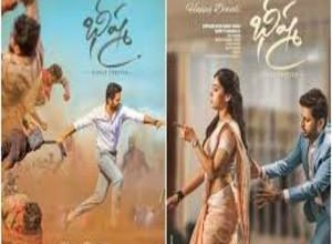 Whattey Whattey Song Lyrics Bheeshma Telugu Maalyrics Com