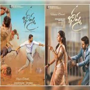 Sara Sari Song Lyrics Bheeshma Telugu Maalyrics Com