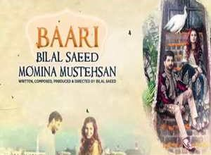Photo of Baari Song Lyrics – Bilal Saeed