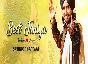 Photo of Beet Janiya Song Lyrics – Jass Manak