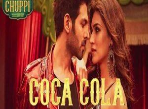 Photo of Coca Cola Tu Song Lyrics – Tony Kakkar