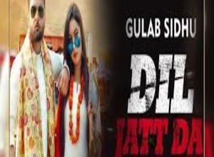 Photo of DIL JATT DA Song Lyrics –  Gulab Sidhu