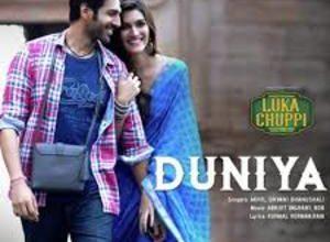Photo of Duniya  Song Lyrics –   Luka Chuppi