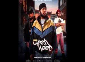 Photo of Good Hood Song Lyrics – Big Boi Deep