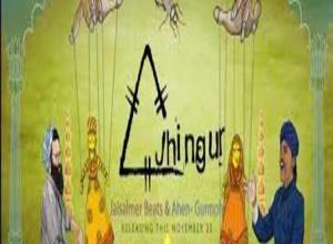 Photo of Jhingur Song Lyrics – Ahen