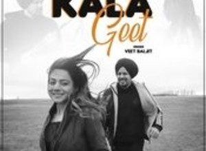 Photo of Kala Geet Song Lyrics – Veet Baljit