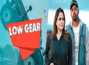 Photo of Low Gear Song Lyrics – Harvy Sandhu