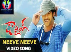 Photo of Neeve Neeve Song Lyrics – Darling 2010