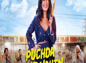 Photo of Puchda Hi Nahi Song Lyrics – Neha Kakkar 2019