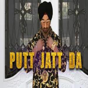 Putt Jatt Da – Rajvir Jawanda