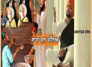 Photo of Saaka Bhul Chalya Song Lyrics – Mehtab Virk