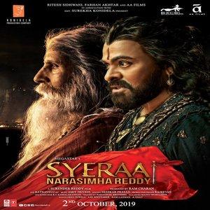 Sye Raa Title Song Lyrics - Syeraa Narasimha Reddy 2019