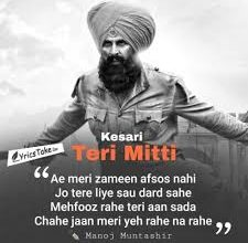 Photo of Teri Mitti Song Lyrics –  Kesari | B Praak | Akshay Kumar