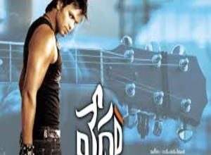 Photo of Vedam Vedam title Song Lyrics – Vedam